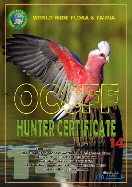 Diploma OCCFF Hunter 14