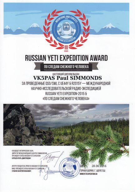 russian-yeti-expedition