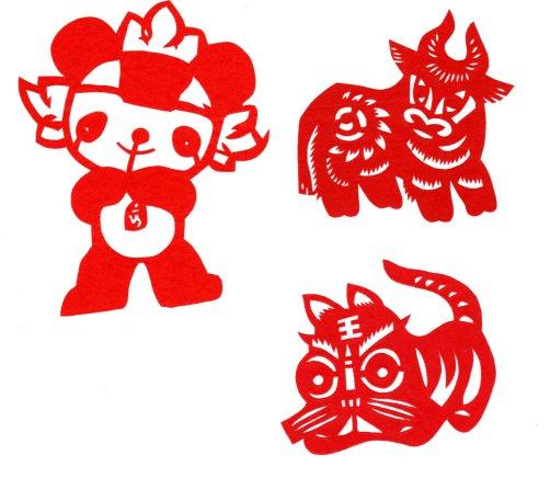 China Radio International papercuts
