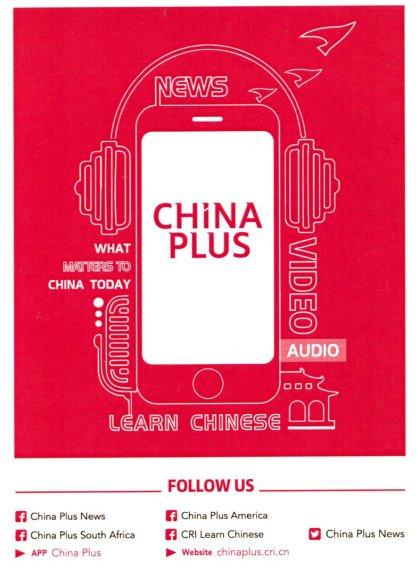 Chind Radio International